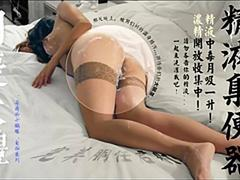 Chinese young bitch fucked homemade movie trailers